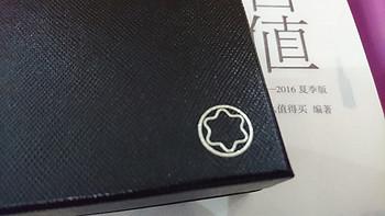 剁手618:MONT BLANC 万宝龙 11987 HD 大班系列 男士真皮钱包