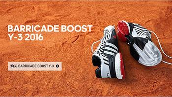 不务正业 —  Adidas 阿迪达斯 Barricade boost Y-3 2016 网球鞋