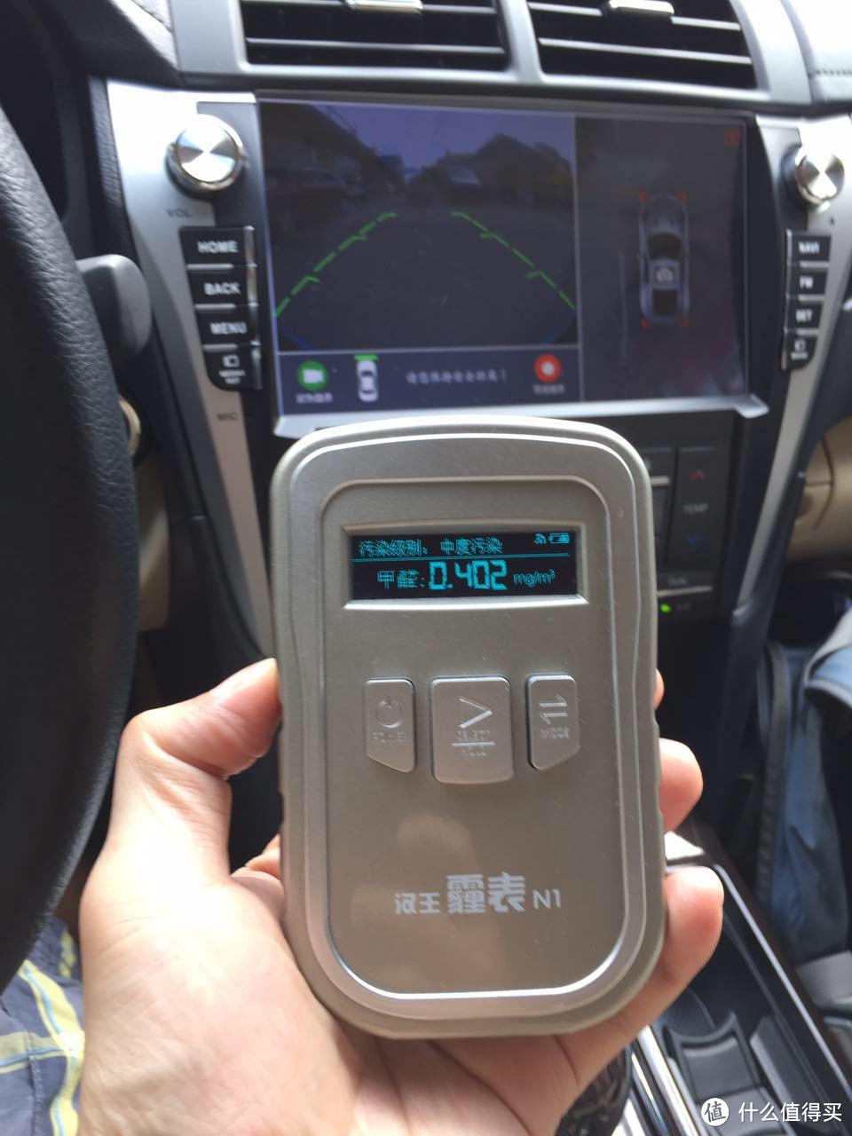 汉王 N1 VS 阿格瑞斯 WP6900 甲醛测试仪 实际使用 对比评测