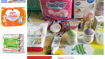 盘点我用过的17种贝亲产品(附免费北京工会会员贝亲新生儿大礼包福利)