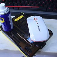 居家常备之物——WD-40的开箱和使用