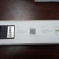 360骑卫士GPS智能电动车管家购买理由(价格|模块|便携|定位)