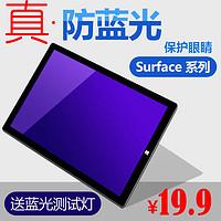 Microsoft 微软 Surface 平板电脑 到手后,买这些配件就够了