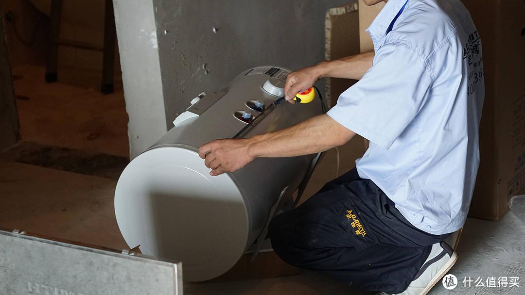 家装体验 — A.O.SMITH 艾欧史密斯 电热水器 上门装机