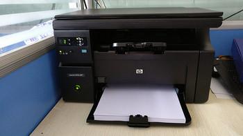 #原创新人#小型办公室专用 HP 惠普 LaserJet Pro M1136 黑白激光一体机(简单开箱)