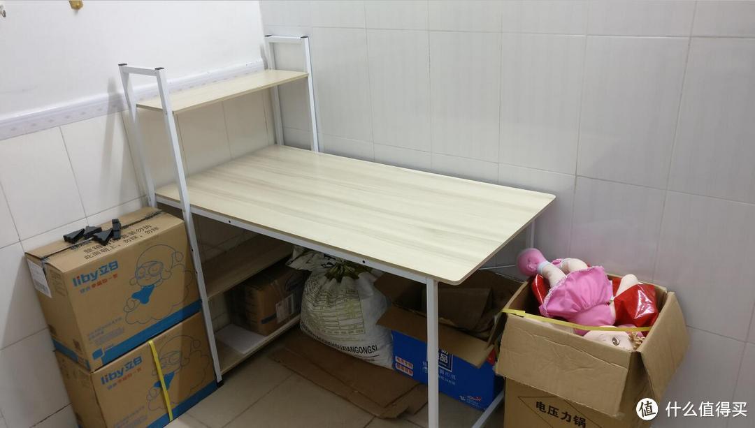 租房利器之家用简约现代电脑桌简易书架办公桌