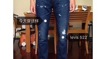 服饰快消品 篇六:Levi's 李维斯 522 男士破洞做旧 锥形牛仔裤