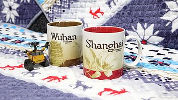 情怀马克杯 篇一:STARBUCKS 星巴克 上海/武汉 城市杯