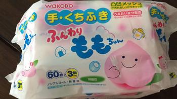 毛豆妈妈的育儿笔记 篇二:为什么要给孩子用湿纸巾(附15种婴儿湿巾使用报告)