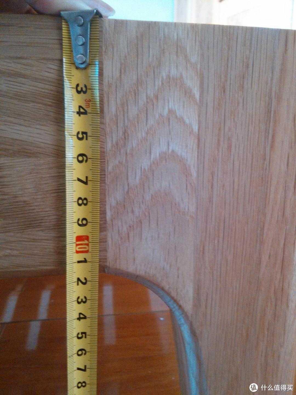 床帮宽度12cm,其中下方有1cm的倒角。ps:此照才是床的真实颜色
