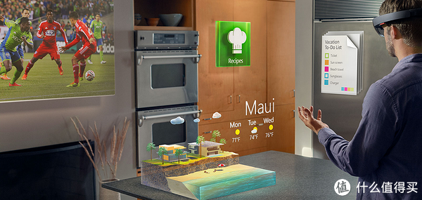 Hololens的虚拟和现实结合场景