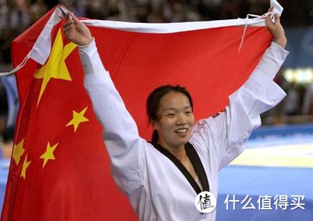 #奥运中国强# 借奥运东风,给值友们安利一下跆拳道运动