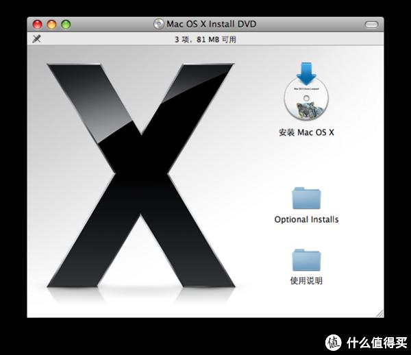 第一步,升级Mac OS X Snow Leopard(10.6)并更新