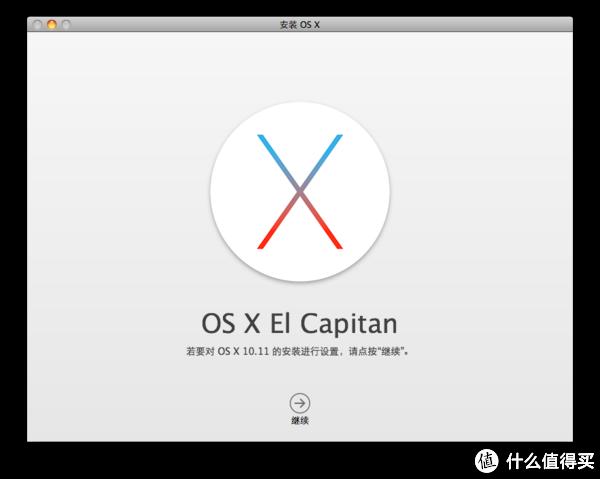 第二步,通过MacAppStore获取最新系统