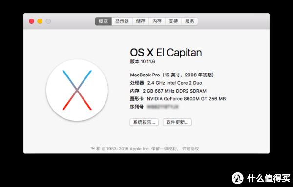 升级完成:OSXEICapitan(10.11.6)