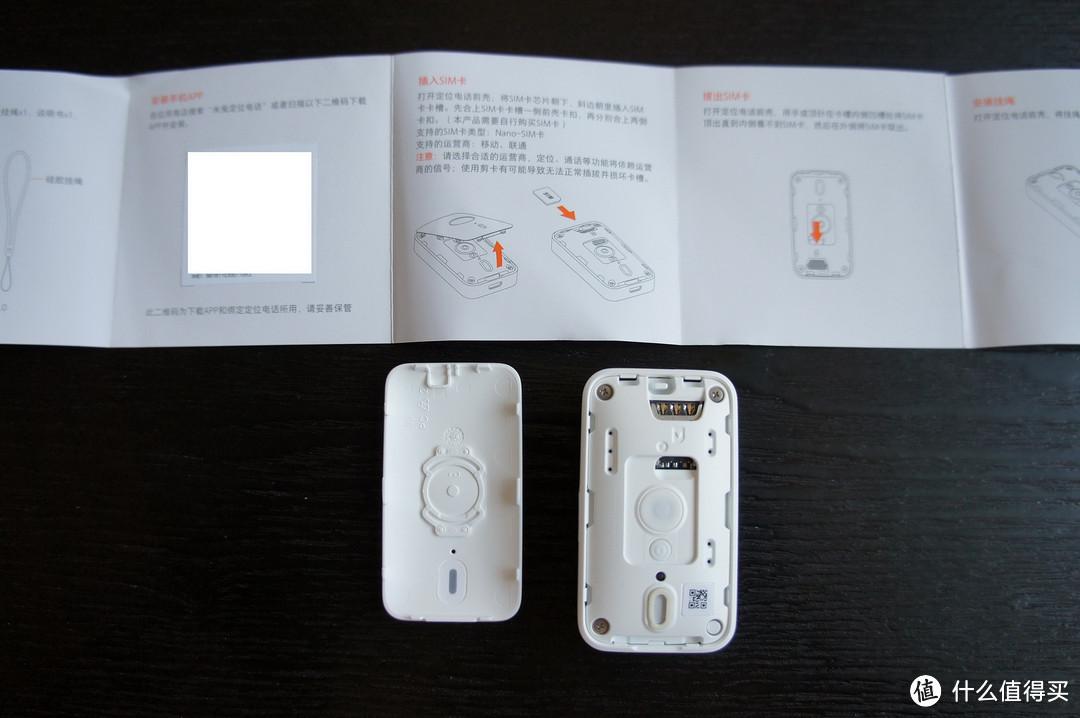 #本站首晒# 简单&不忘初心的设计 — MI 小米 米兔定位电话 晒单