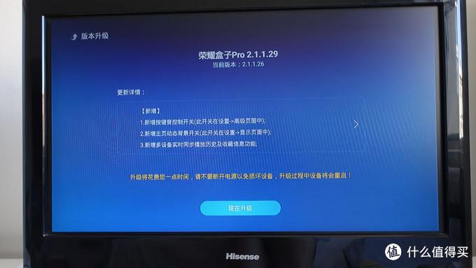 谁说电视盒子只能在电视上用?——荣耀盒子Pro另类评测