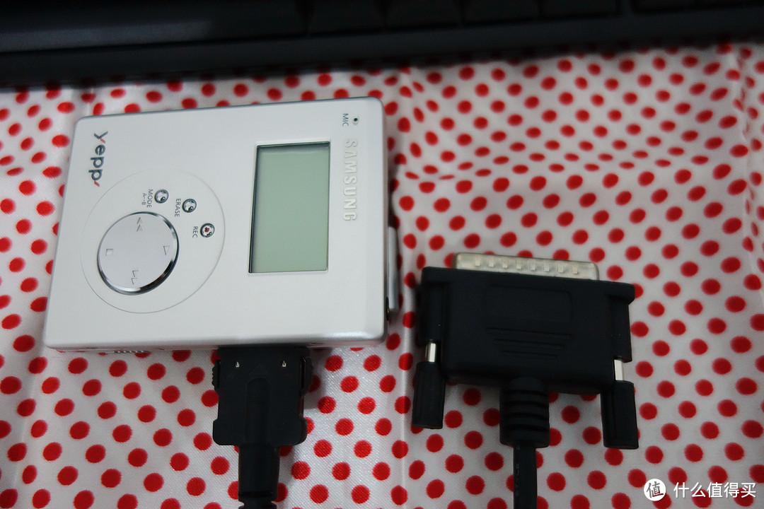 那时年少,岁月静好——SAMSUNG 三星 Yepp E-32 MP3 音乐播放器