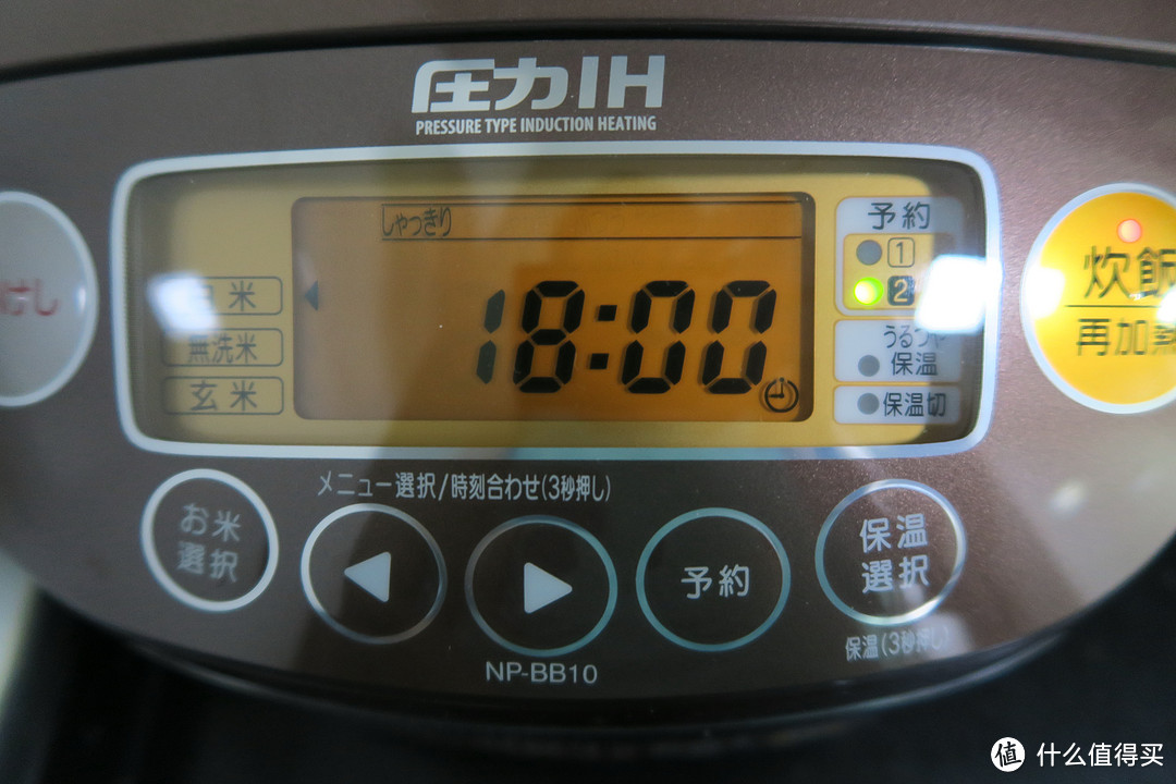 ZOJIRUSHI 象印 压力IH电饭煲 NP-BB10-TA 羽釜 拆箱试用