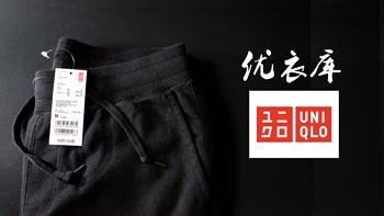 UNIQLO 优衣库 男运动针织长裤172361