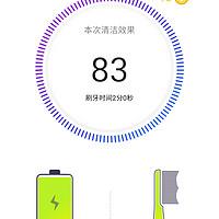 素士 声波电动牙刷使用体验(手感|提示灯|模式|App|充电)