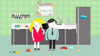 厨神说 篇三:又是一年装修季,厨神帮你选厨具 -厨具&厨电经验总结和购买建议