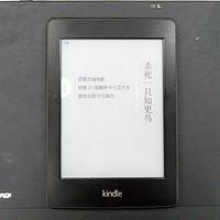 亚马逊 Kindle Paperwhite 2 电子书阅读器产品介绍(外观 阅读 优点 缺点)