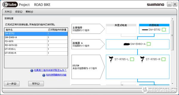 #首晒# 满满的诚意,奇葩的搭配,性能的怪兽:GIANT TCR ADV PRO 1 DISC 单车评测