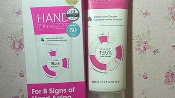#原创新人# 面部都要抗衰老,手更要抗衰保湿滋润:Hand chemistry护手霜 使用体验