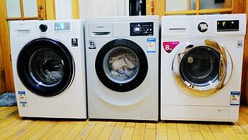 洗衣服那点事 篇五:三足鼎立三千块,花开两面佛魔间 — 三星LG西门子8kg变频滚筒深度对比