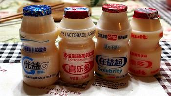 优益C、养乐多等四款乳酸菌饮料横向测评