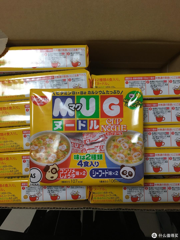 分享日亚海淘的婴幼儿零食小物品