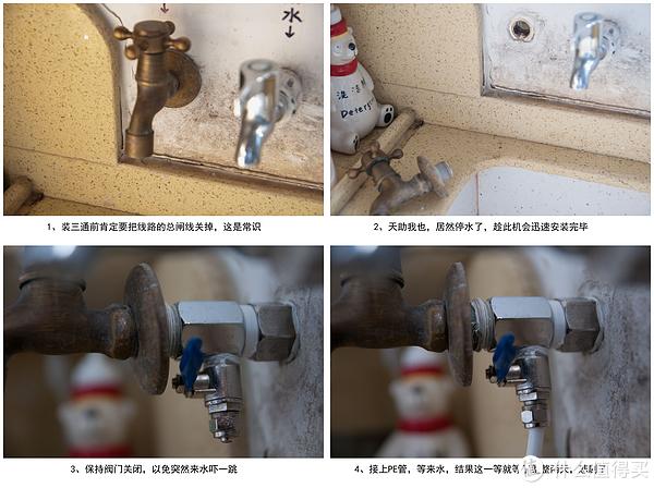 #原创新人#自制家用7级RO反渗透直饮纯水机