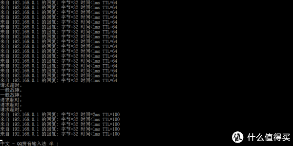 5G穿墙不是梦 腾达AC18众测报告【含原厂、梅林固件信号横向对比】_值友评测_什么值得买