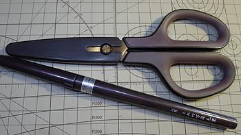 PLUS 普乐士 30度弧形剪刀 和 吴竹 万年毛笔 8号 体验