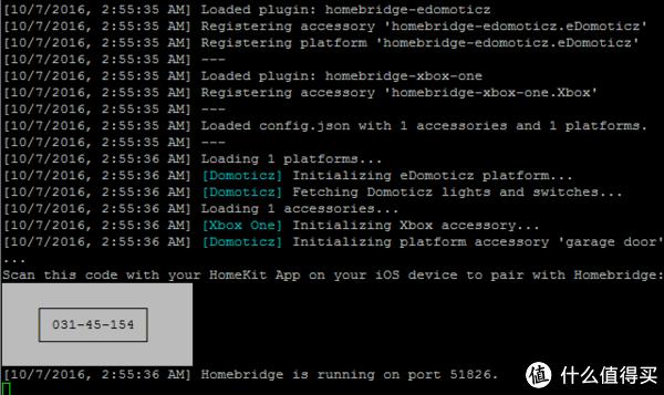 开源IoT平台domoticz与百搭wifi模块esp8266 篇二:domoticz与broadlink的联接