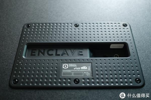 #首晒# 极度小众!Enclave Audio 美国飞地  5.1无线影院系统体验分享