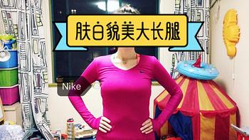 减肥加速中 篇十一:NIKE 耐克 PRO LS V-NECK 女子长袖训练紧身衣
