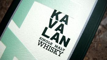 #原创新人#宝岛台湾的大绿棒子:KAVALAN 噶玛兰单一麦芽威士忌 波特桶 1000mL