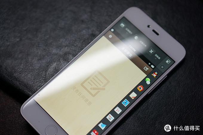 情怀与现实的交错—— smartisan 锤子手机 M1 上手评测