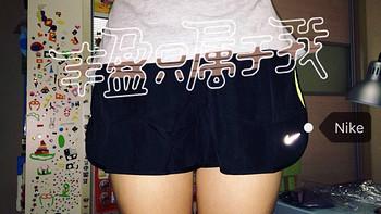 减肥加速中 篇十三:Nike 耐克 Run Fast-Shorts Running 女式运动短裤