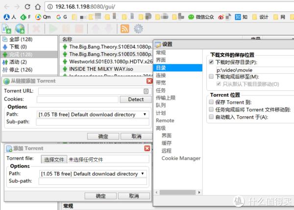我的家庭网络解决方案 篇三:Windows为主,群晖为辅的NAS软件设置