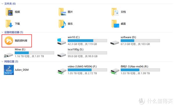 Windows为主,群晖为辅的NAS软件设置