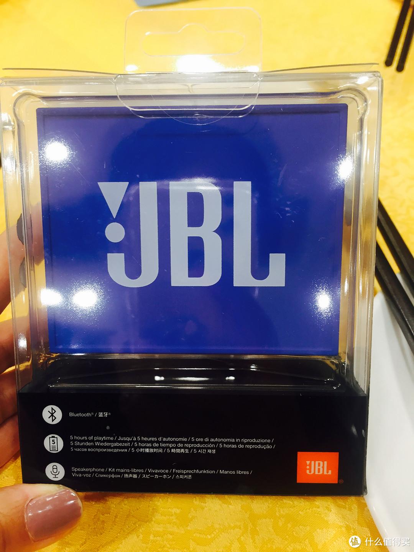 熊小孩学习的利器:JBL 杰宝 GO 无线蓝牙便携音箱 晒单
