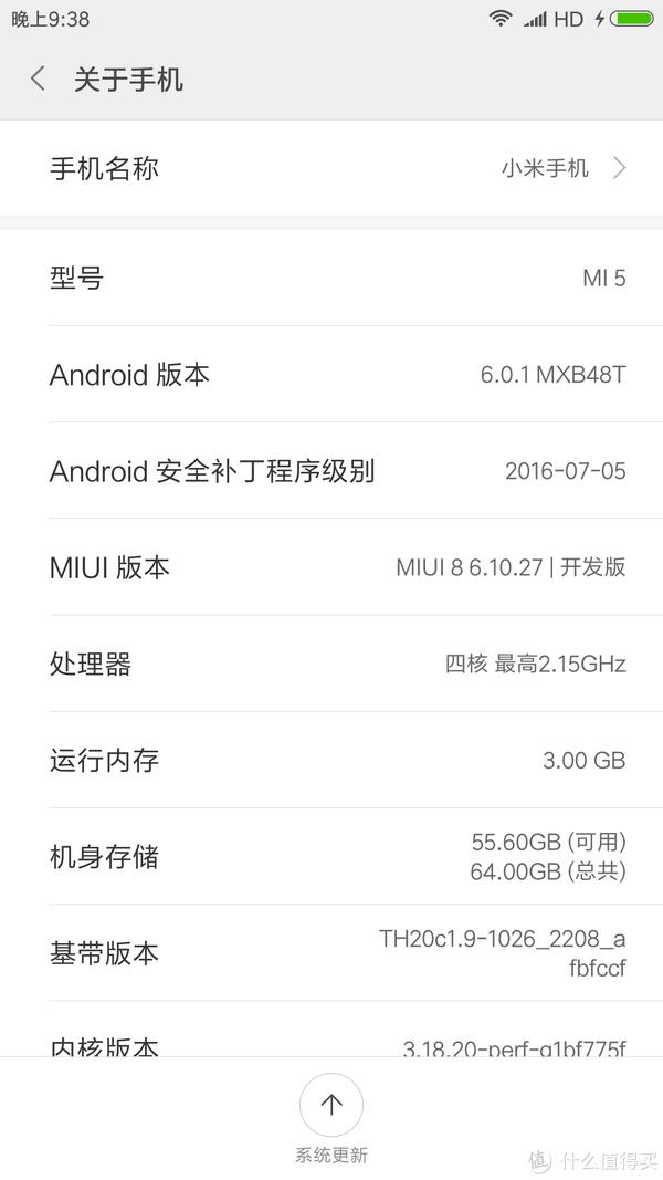 """现在的小米手机怎么""""优化""""MIUI"""