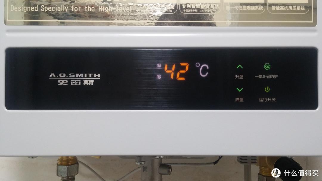 连环十一问,让您见真相——A.O.史密斯 JSQ33-N3H   16升燃气热水器(天然气)评测