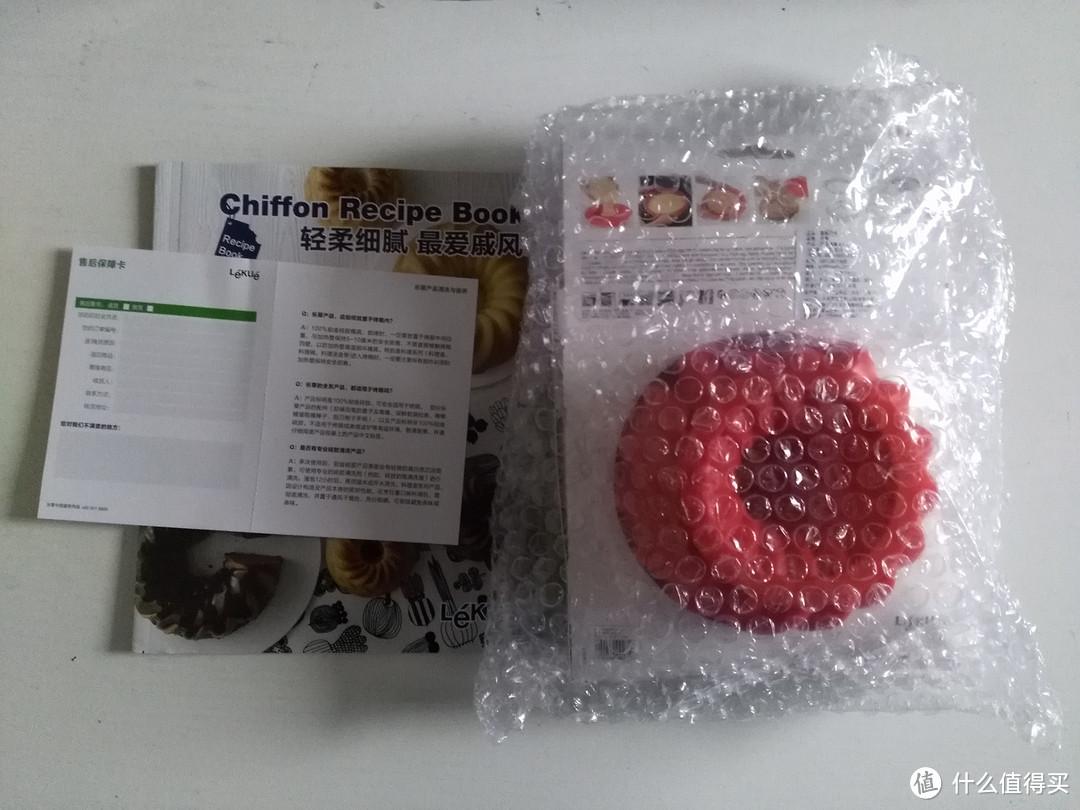 西班牙 LEKUE 乐葵 和法国 mastrad 蛋糕模具 对比(附薄荷戚风做法)