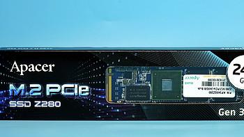 宇瞻 Z280 PCIE NVMe SSD?开箱介绍(颜色|芯片|颗粒)