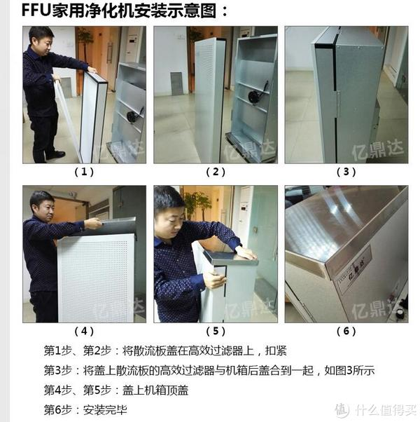 #原创新人# FFU改造家用新风系统(300无损套件)全过程解析