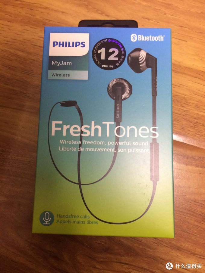 PHILIPS 飞利浦 SHB5250 无线蓝牙 听响耳机 使用评测